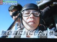 111_20110410061052.jpg