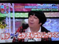 133_20110915013808.jpg