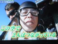 140_20110410061639.jpg