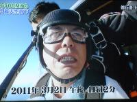 143_20110410061637.jpg