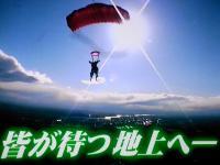 150_20110410061905.jpg