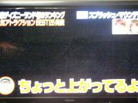 152_20110821032259.jpg