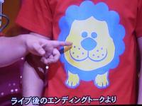 170_20111106100429.jpg