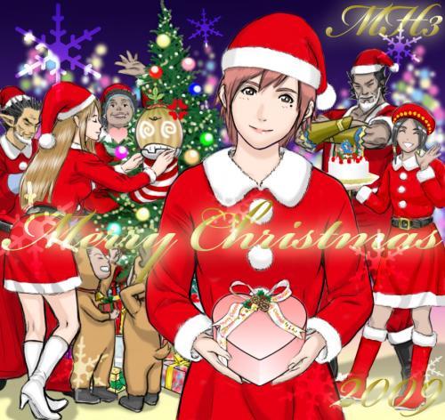 モガの村のクリスマス