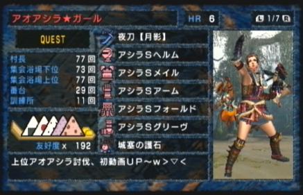 aoashira-girl.jpg
