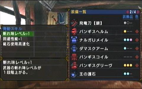 blog01_08_ss_05.jpg