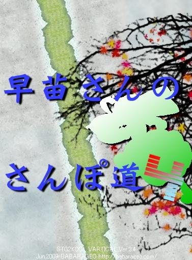2009y06m30d_193330671.jpg