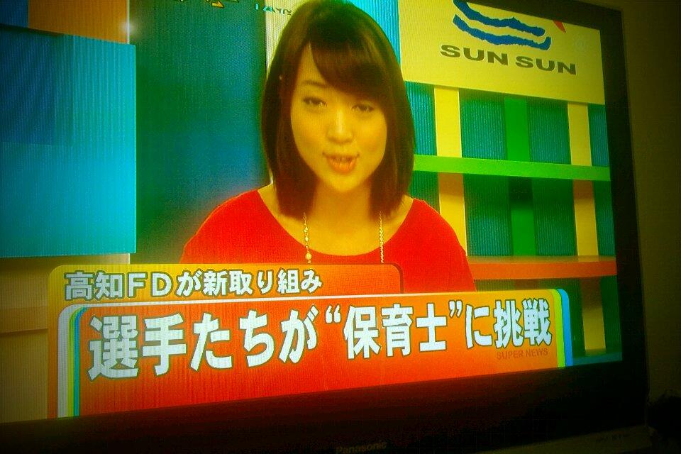 FxCam_1306235903512.jpg