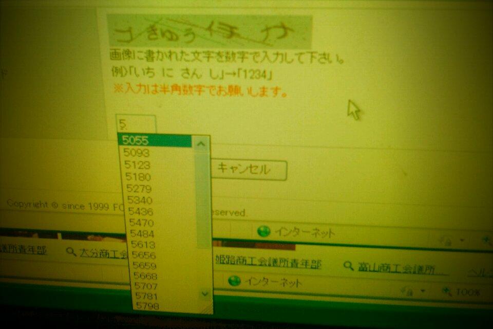 FxCam_1308355553344.jpg