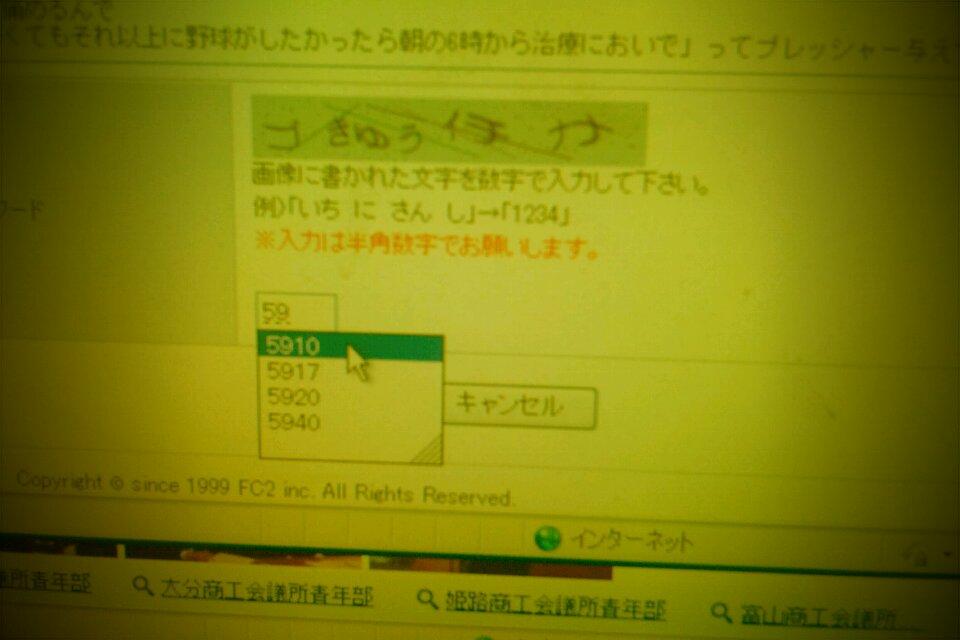 FxCam_1308355568414.jpg