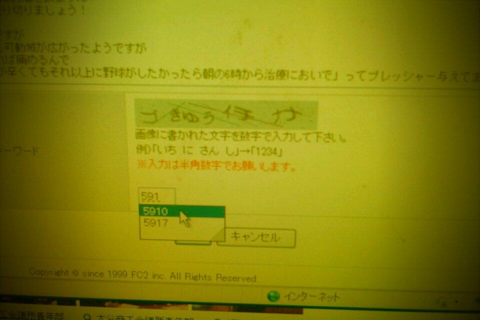 FxCam_1308355588897.jpg