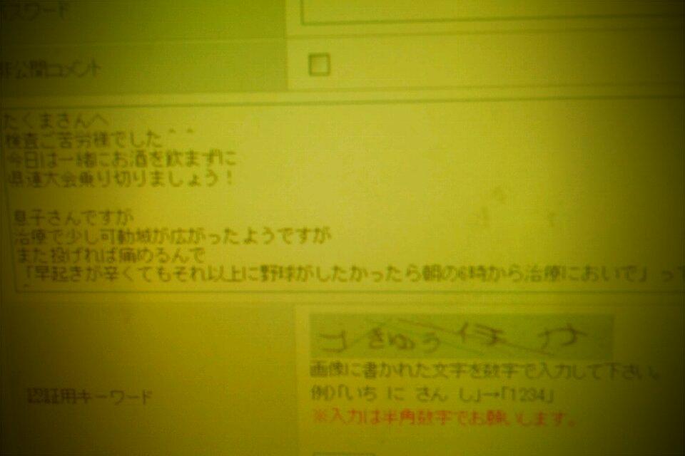 FxCam_1308355607626.jpg