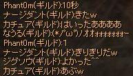 12月9日ロックその4(ギリギリセーフ)