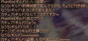 12月9日ロックその12(合掌)