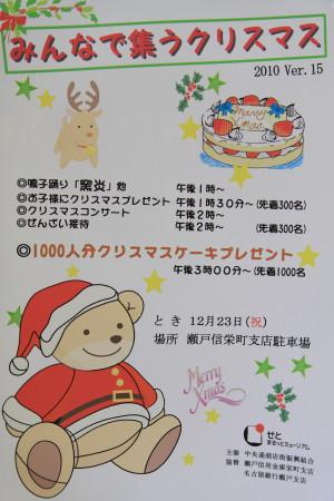 2010_12_21_0596_1.jpg