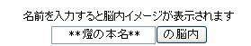 2010y03m03d_195809437.jpg