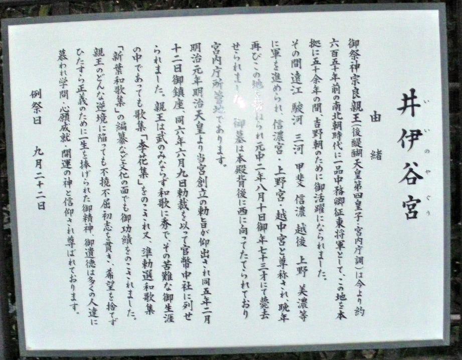 iinoya01.jpg