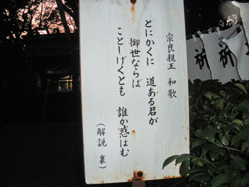 iinoya016.jpg