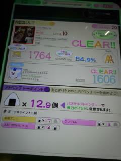 FJ310384.jpg