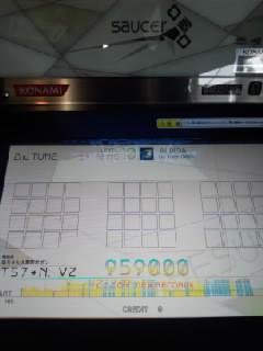 FJ310399.jpg