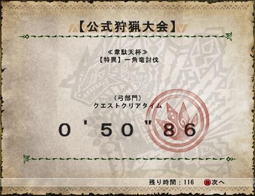 mhf_20130818_005206_586.jpg