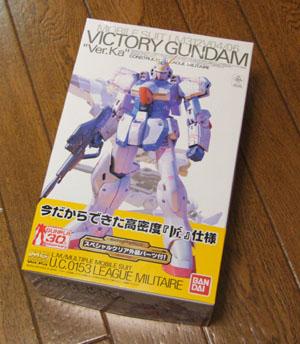 victory091215-1.jpg