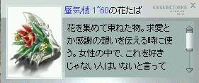 screenlydia1475.jpg