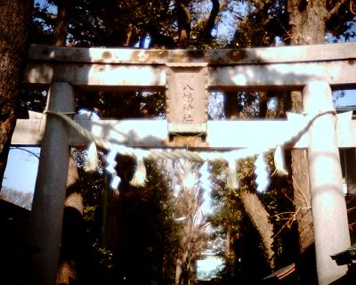 鳥居・戸越八幡神社