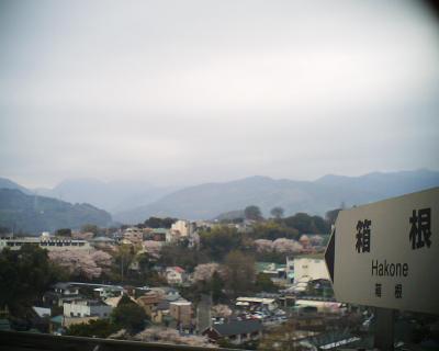 箱根、遠く:R2