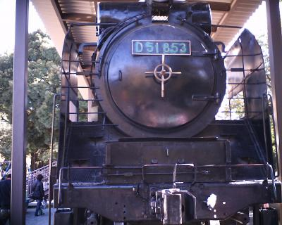 D51:R2