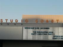 アイマスクリスマス1