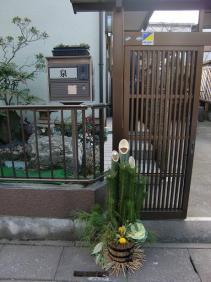 2010年らき☆すたの旅6