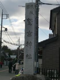 2010年らき☆すたの旅9