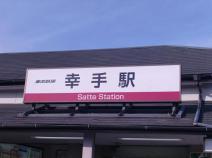 2010年らき☆すたの旅