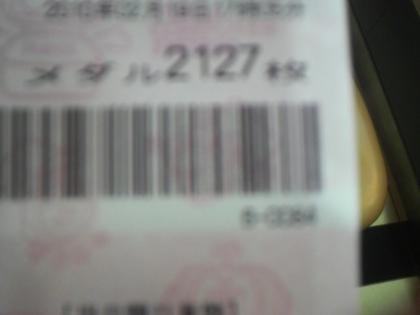 2010021917090000[1]