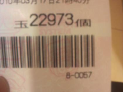 2010031721450000[1]