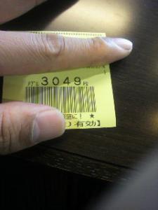 2010032914150000[1]
