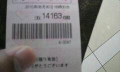 2010063016060000[2]