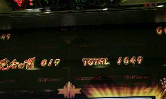 2010081917010000[1]