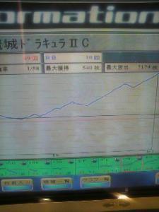 2010090315130001[1]