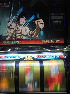 moblog_272d32d3.jpg