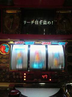 moblog_c974888e.jpg