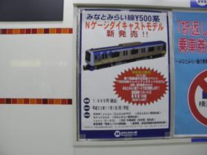 PA023180_convert_20101002181947.jpg