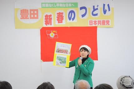 20120115 豊田党委員会旗開き もとむら