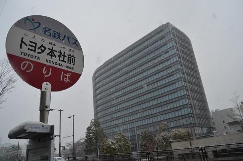 雪のトヨタ本社