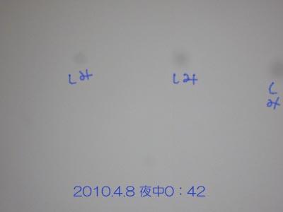 P1050347a.jpg