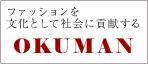 福岡オクマン