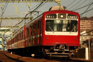 091225_KQ800-825F.jpg