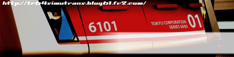 091229_tr64top_20.jpg