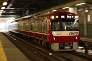 100105_zoshiki_3.jpg